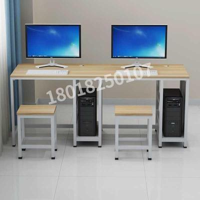 电脑桌机房微机室网吧学校教师培训班电脑桌椅台式桌