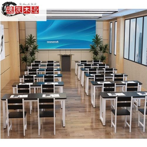 学习桌培训桌学校辅导班中小学生课桌椅单双人培训桌椅组合电脑.