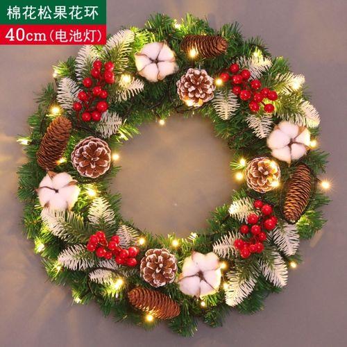 圣诞花环材料门饰吊饰挂件家用花店头饰藤圈圣诞树挂饰手作