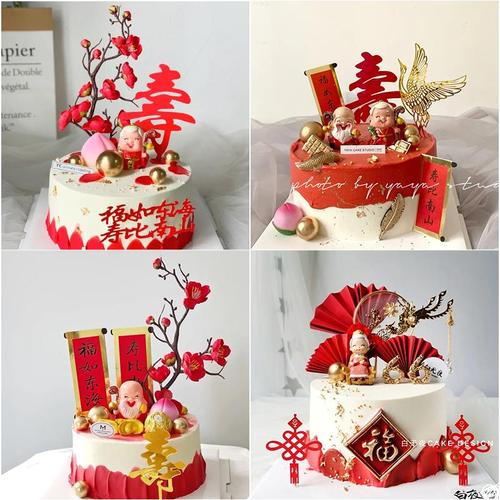 祝寿婆红公寿寿桃摆老人寿过红色生日蛋糕套餐扇康