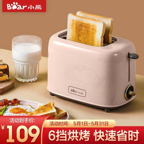 小熊(bear)面包机多士炉烤面包片馒头片机家用小型吐司三明治早餐加热