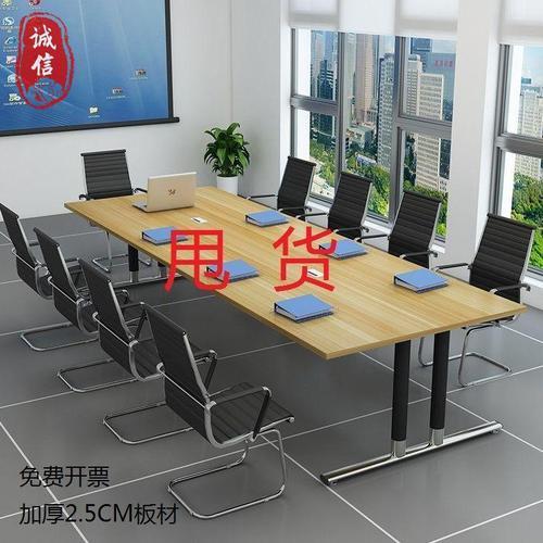 会议桌长桌简约老板桌大班台现代电脑桌培训桌洽谈桌