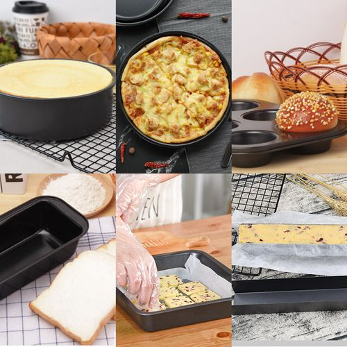 烘焙模具烤箱套装做蛋糕西点饼干披萨新手材料家用