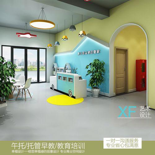 3d效果图教育培训机构装修设计效果图办公室装修室内