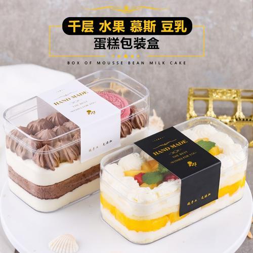 慕斯豆乳水果千层西点蛋糕包装盒子网红甜品透明塑料