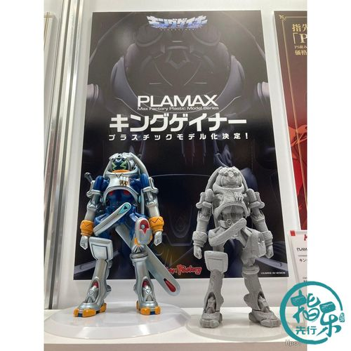 先行预定 max factory 拼装模型 plamax 返乡战士