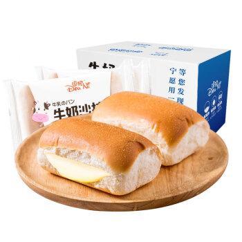 牛奶沙拉面包整箱520g营养早餐手撕口袋小蛋糕夹心奶酪酸奶吐司 牛奶