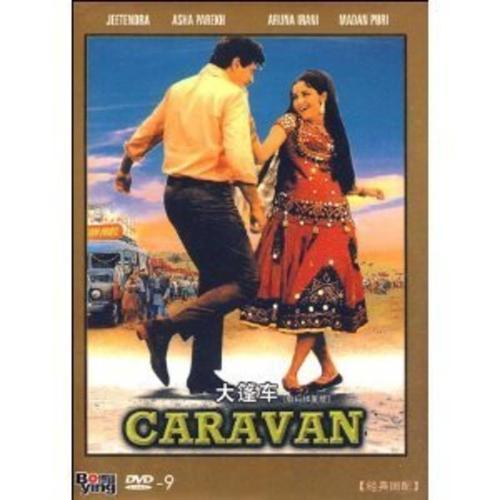 正版电影 大篷车 印度电影dvd 吉滕德拉 阿莎·帕雷克