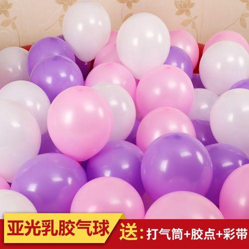 气球批发结婚用品大全装饰套装婚房间布置儿童生日网
