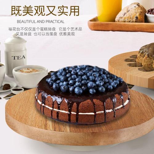 家用裱花转台可旋转蛋糕托盘实木点心盘做生日蛋糕烘焙工具套装