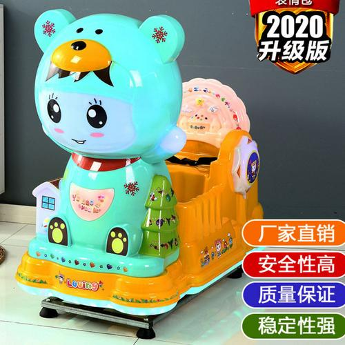 摇摇车2020新款投币摇摆机超市门口电动商用儿童家用