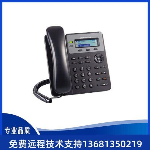 潮流 gxp1610 1615 ip语音电话 桌面办公电话机 sip话