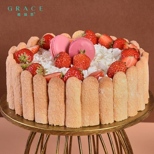 【慕斯蛋糕】草莓慕斯(提前48小时预定)