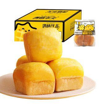 满格华夫软面包椰蓉面包540g(90g*6袋)营养早餐网红芝士味小面包休闲