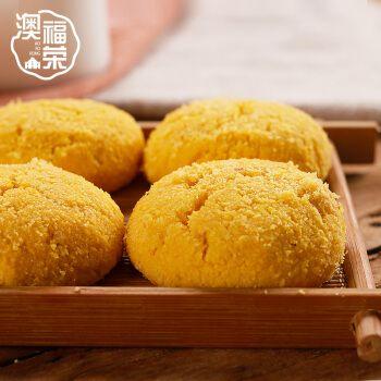 澳福荣 多口味桃酥饼干200g/盒 杏仁核桃腰果芝麻椰蓉