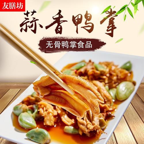 干 锅 鸡 美食 网 做法 800_800