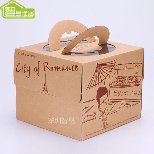 8寸蛋糕盒包装盒 智品佳居 手提西点盒牛皮纸 加高 双层 蛋糕盒