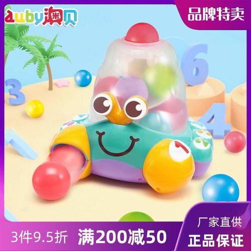 澳贝疯狂数字认知蟹儿童早教益智塞球吐球玩具宝宝学爬0小螃蟹3岁