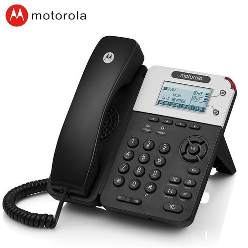 摩托罗拉ip电话机sip电话机 办公商用ip话机多国语言ip200-2c百兆