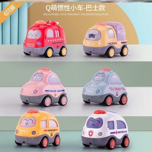 魔怪车小队魔怪车小队魔怪车小队玩具车动画片工程小汽儿童宝宝惯性