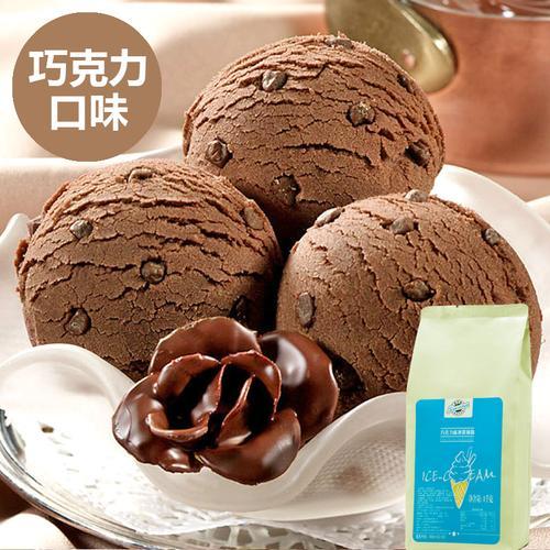 socona 冰淇淋粉商用 巧克力口味1kg 自制软冰激凌粉
