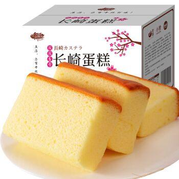 零趣长崎蛋糕 整箱400g 营养早餐鸡蛋糕小面包点心吃的休闲零食品网红
