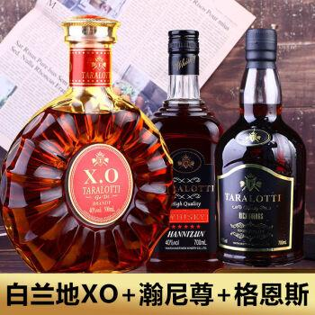 2支6支装酒水整箱礼盒送礼 xo白兰地+威士忌方瓶 圆瓶 各一只