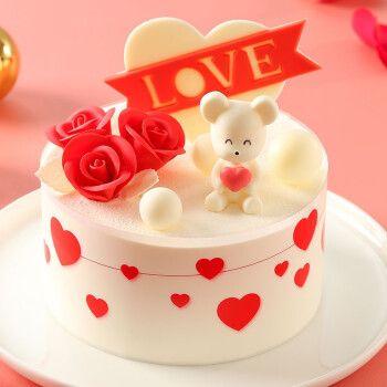 味多美 生日蛋糕同城配送 店送 水果蛋糕 奶油蛋糕 告白:熊蛋糕