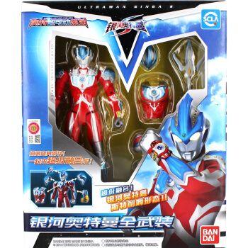 奥特曼玩具银河维克特利全武装装备男孩玩具关节可动人偶 银河奥特曼