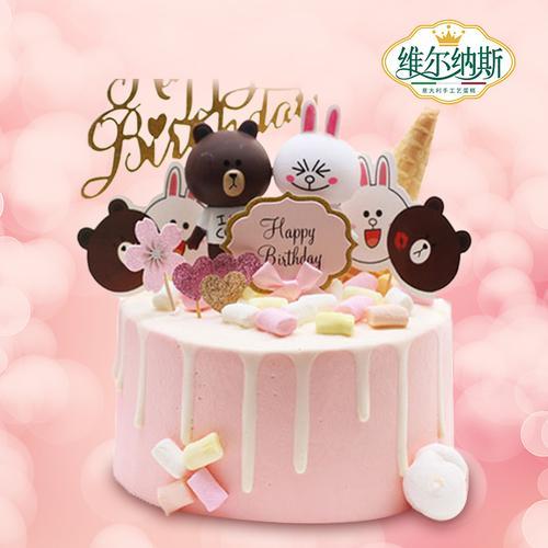 布朗熊和可妮兔b款冰淇淋蛋糕8英寸
