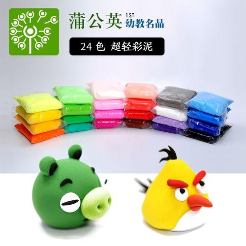 超轻粘土500克院校手工diy制作无毒彩泥太空泥套装橡皮泥黏土玩具