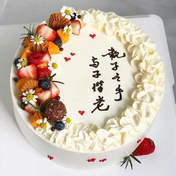 臻鸣水果生日蛋糕同城配送新鲜现做定制火烈鸟创意送老婆女孩男孩全国