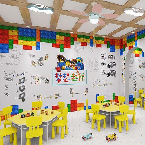 乐高积木3d立体壁纸儿童智力培训班卧室主题房教育机构墙纸