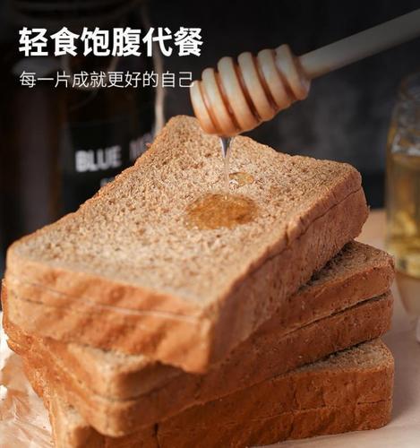 全麦面包无糖粗粮吐司全麦手撕面包低减肥餐荞麦脱脂
