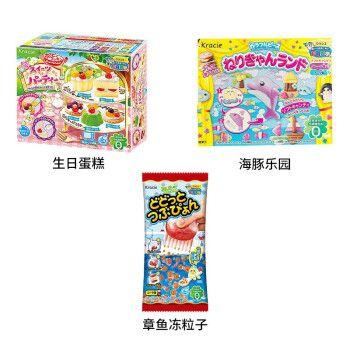 能吃的迷你小厨房diy小玲伶玩具食丸完 生日蛋糕+海豚乐园+章鱼冻粒子