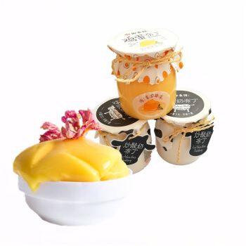 御食园【布丁500g*2袋】炒酸奶布丁鸡蛋布丁芝士布丁老酸奶布丁 炒