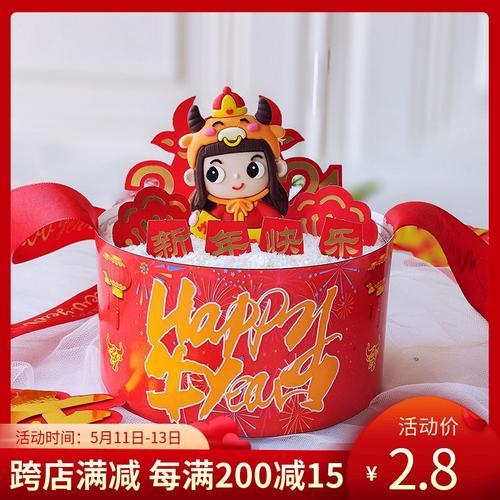 网红2021新年抱抱桶牛年摆件插件生日蛋糕装饰饼干包装盒蛋糕盒