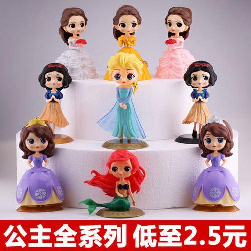 盲盒艾莎白雪索菲亚贝尔美人鱼公主蛋糕摆件装饰生日