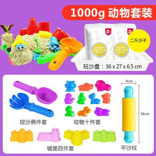 儿童太空玩具沙动力解压宝宝巴士魔力模具星空安全无毒室内不沾手