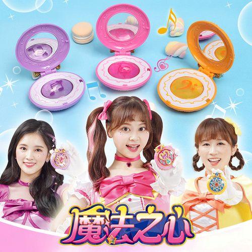 小伶玩具魔法世界2第二季水晶旋律魔法棒之心道具女孩