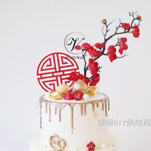 简洁红色腊梅花过寿蛋糕装饰大号圆形福字寿字亚克力
