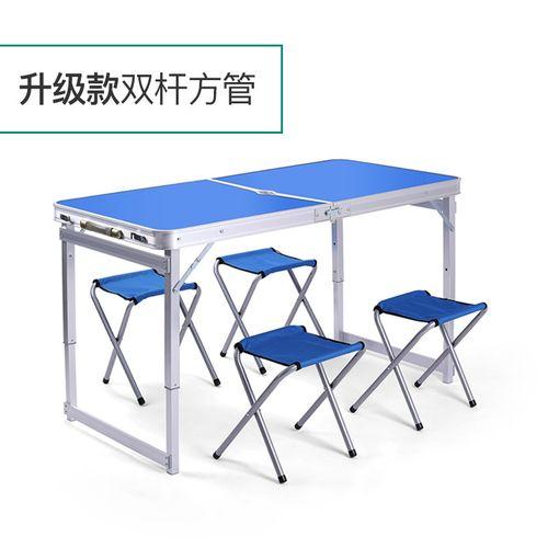 户外可折叠桌椅套装自驾游餐桌便携式摆摊折叠桌广告