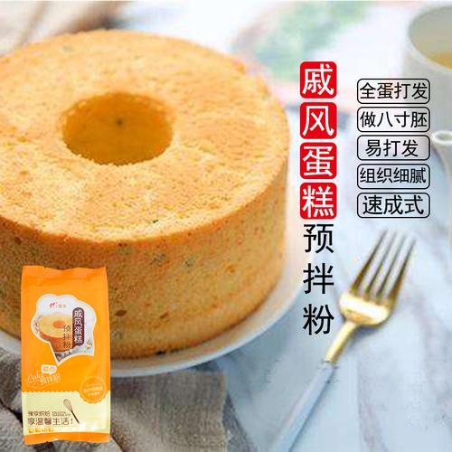 蛋糕粉家用烘焙面点原料微波炉蛋糕粉电饭煲蛋糕材料