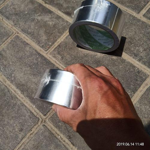 补锅耐高温胶布烟机补漏铝箔胶带水管密封防水胶带油