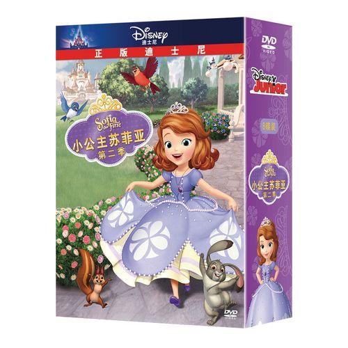 正版 小公主苏菲亚第二季8dvd9 迪士尼动画片中英文