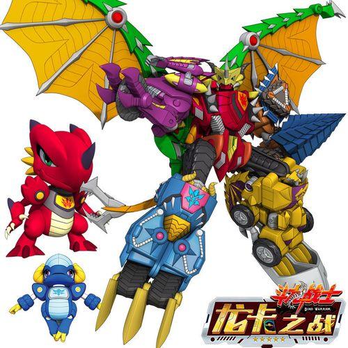 斗龙战士6合体之龙卡之战5变形恐龙机甲儿童机器人3男孩玩具套.