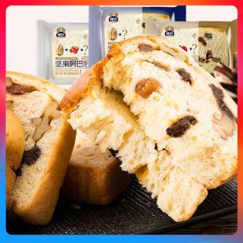 坚果面包吐司切片面包糕点早餐批发4包-1000克多口味规格年货 核桃