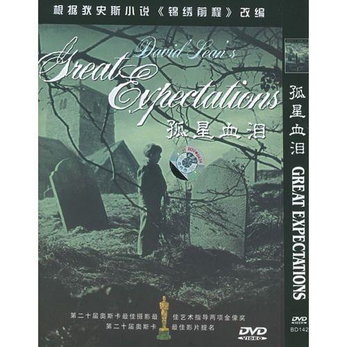 孤星血泪(dvd简装版)