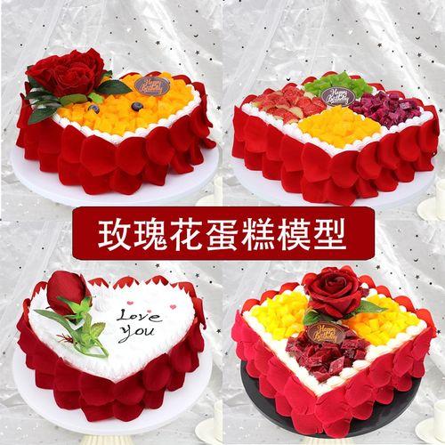玫瑰花水果样品定制网鲜花红心蛋糕新款2021仿真模型