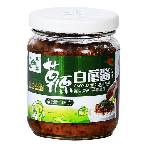草原白蘑酱原味180g*6瓶香菇酱蘑菇酱内蒙古特产赤峰